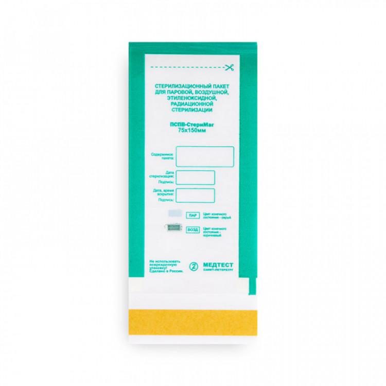 СтериМаг, Крафт-пакеты для стерилизации, прозрачные, 75*150, 100 шт